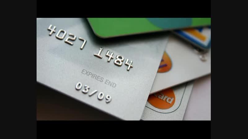 Блокировка банковских карт 19.11.2018