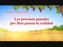 La canción cristiana más hermosa Las personas ganadas por Dios poseen la realidad
