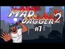 Mad Dagger 2 Еще чуть чуть Давай посмотрим часть 7