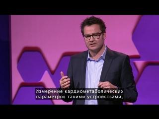 Матиас Мюлленбек: А если бы врачам платили за то, что их пациенты не болеют?
