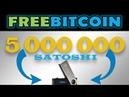 FreeBitcoin вывожу 5 000 000 SATOSHI Выплатит или НЕТ