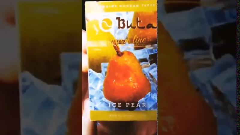 Забивка кальяна Matt Pear Hookah табак Butta Pear