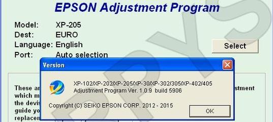 adjustment program epson xp 303 скачать
