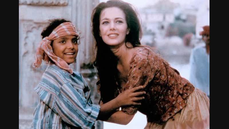 Дочь Махараджи. 2 часть. (1994)
