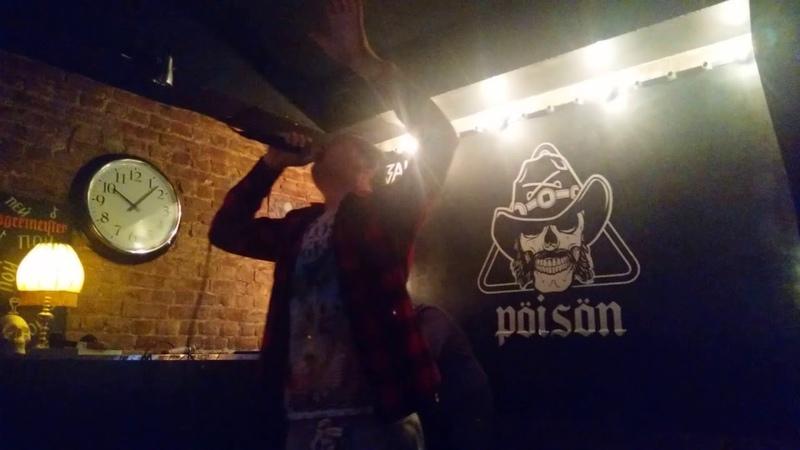 Pumpkin Priest | Lost Reflection | Crimson Glory Cover | Live @ Poison Karaoke Bar | 15122018