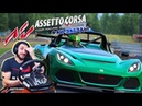 [Стрим] 💥Походу я сегодня КРАШЕР! Невыносимый Lotus 3-eleven на Imola 🏁 / Assetto Corsa G25