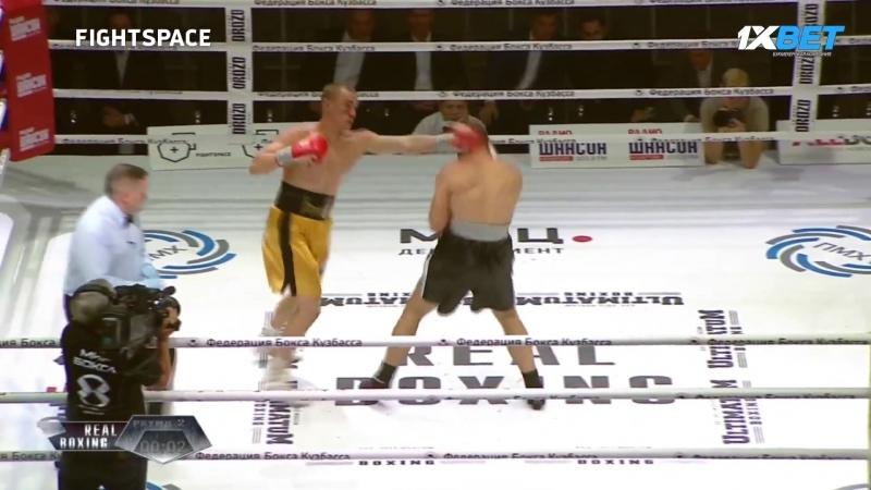 Дмитрий Морозов vs. Виктор Николаюк _ Бокс в Кемерово 15.09_Full-HD.mp4