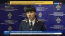 Новости на Россия 24 • Нападение на инкассаторов в Москве: один преступник убит