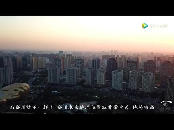 郑州为什么能取代历史名城开封,成为河南的省会城市?答案很简单