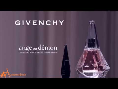 Givenchy Ange ou Demon Le Parfum and Accord Illicite - отзывы о духах