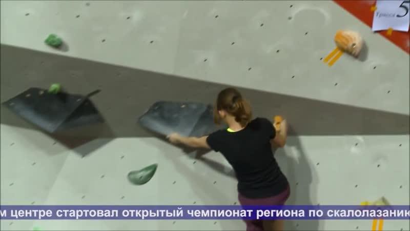 АСН - Чемпионат и первенство Тюменской области по скалолазанию