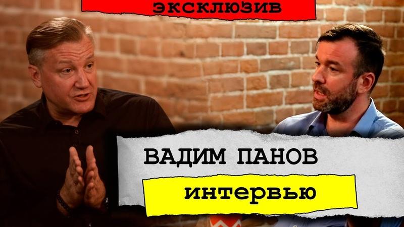 Молчанов Вадим Панов о русской фантастике, издательствах и будущем геноциде