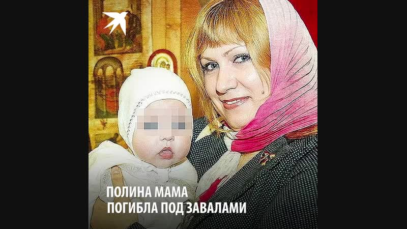 Второй День рождения Поли из Шахт.