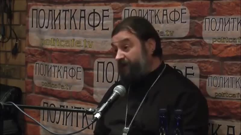 Протоиерей Андрей Ткачев ответил психологу - Политкафе 24.10.2018 г.