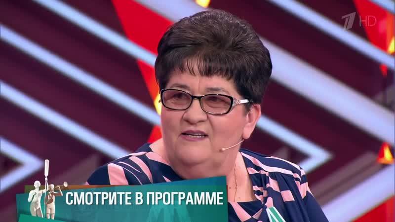 Мужское Женское - Семейный дом_ Выпуск от 05_12_2018_mp4_Output_1