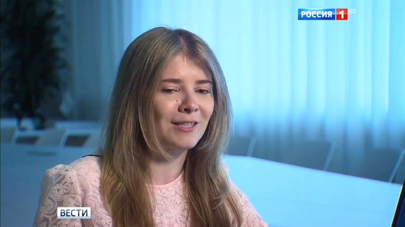 Telekanal Rossiya 1, programma «Vesti» ob ydalennoĭ rabote ¦ STAFF ONLINE