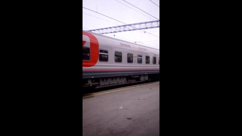 Тюмень отправление поезда Тюмень-Тобольск