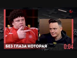 Comedy Games — Евгений Кулик | Выпуск 4