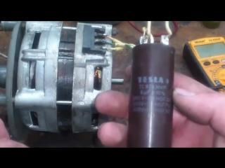 подключаемые двигун стиралки