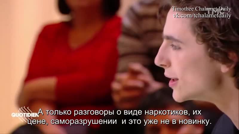 «Quotidien»: полный выпуск (русские субтитры)