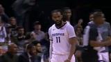 Utah Jazz vs Memphis Grizzlies March 8, 2019