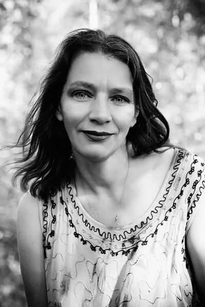 Елена Станскова