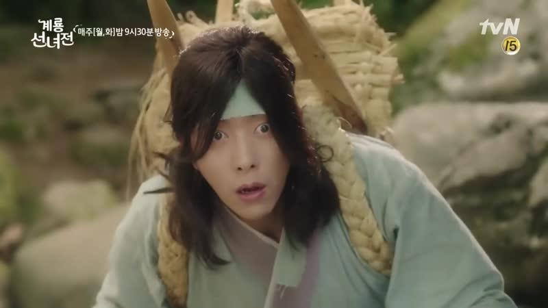 Превью 5-го эпизода дорамы «Сказка о керёнской фее/Tale of Gyeryong Fairy» (Gyeryong Goddess»)