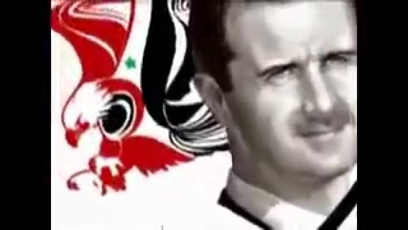عاشت سوريا الأسدLunga vita alla Siria Assad