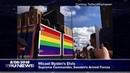 Sweden's Supreme Commander Sings Elvis Song at Homosexual Pride Parade