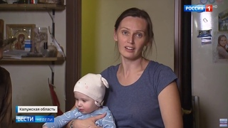 Из Германии в Россию переехала невероятно красивая семья. Прям на плакат!