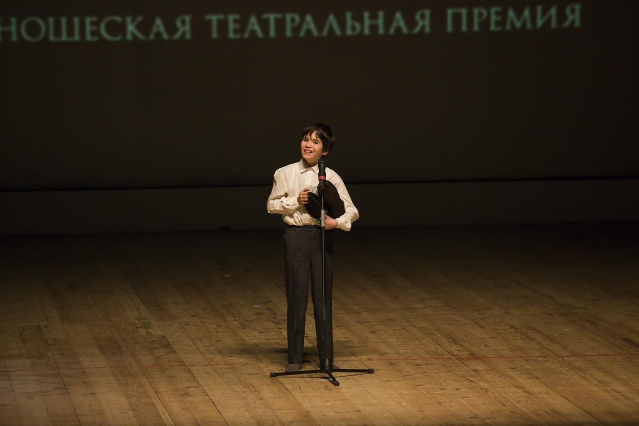 глеб Любов, масочка, чайковский район, 2018 год
