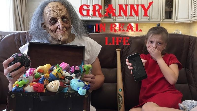 ГРЕННИ БАБКА РАЗБИЛА IPHONE айфон Альке бабушка GRANNY в реальной жизни Granny in real life
