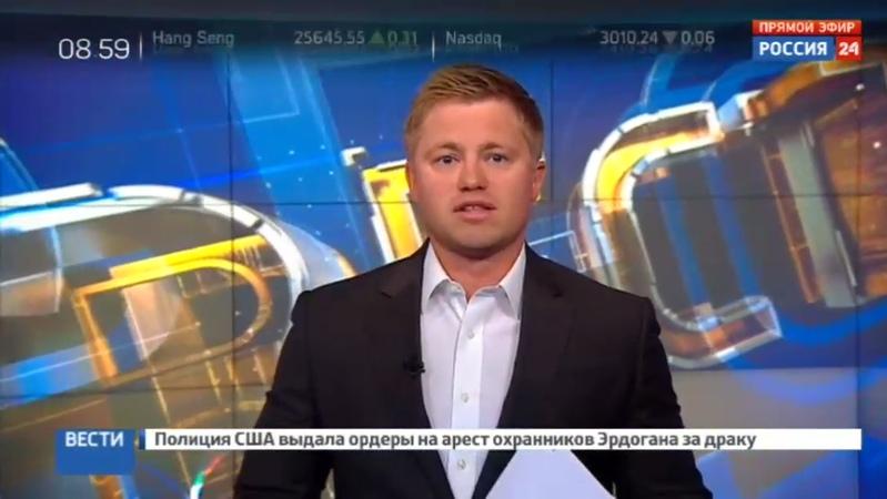 Новости на Россия 24 После обращения к Путину больной девушки в Апатитах начата проверка медучреждений