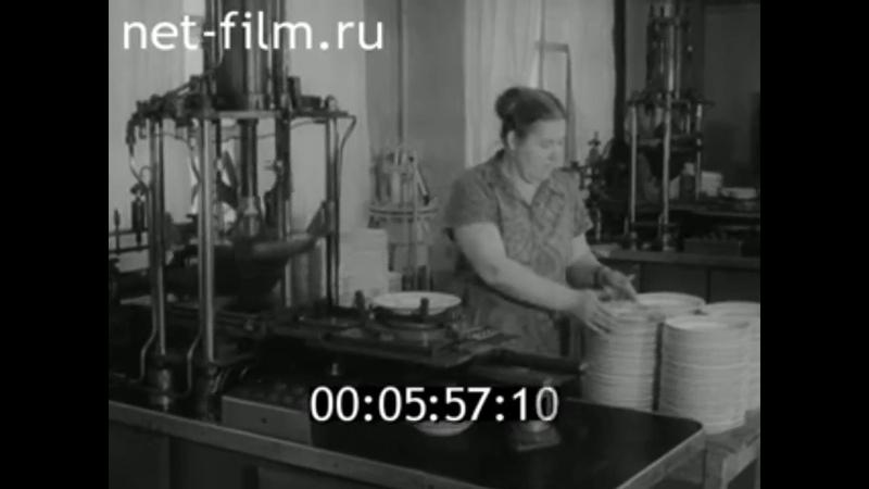 1977 г Конаковский фаянсовый завод Сувениры к 60 летию Октября