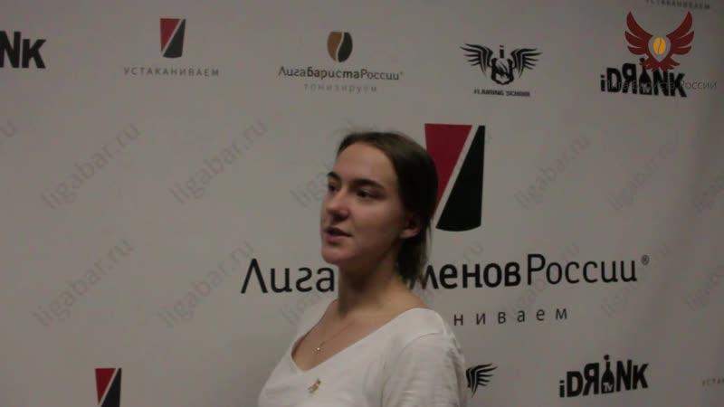 Где учиться на бариста Отзывы о курсах бариста Студентка Александра г Магадан