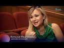 Телеканал «Санкт-Петербург»: «Великий Гэтсби» на сцене «Мюзик-Холла»