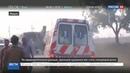 Новости на Россия 24 • Катастрофа на индийской железной дороге: погиб 91 человек
