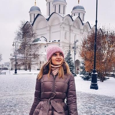 Арина Маркова
