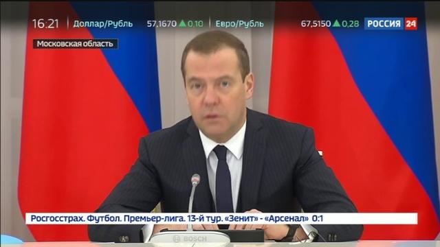Новости на Россия 24 • Медведев: объем прямых иностранных инвестиций за первое полугодие удвоился