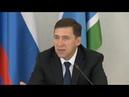 Евгений Куйвашев нацелил свердловских оборонщиков на активную реализацию социальных инициатив
