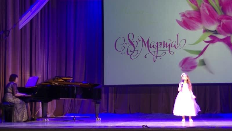 Праздничный театрализованный концерт «Любимой женщине в подарок», март 2019, ДК Октябрь. Фильчагина Вероника.