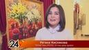 Новости на татарском языке 13 03 19