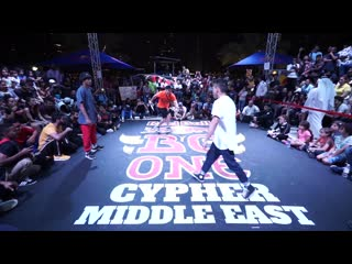 Red bull bc one cypher middle east 2019 ¦ semifinal b-boys  hazy vs. dalitan