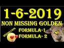 1 6 2019 Thai lottery winning formula1 formula2 NON MISSING THAI LOTTERY TIPS AND TRICKS 100% WINN
