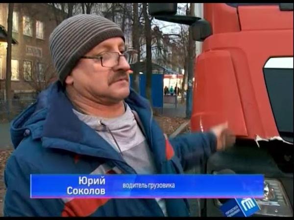 Крупная авария на Пятерке трамвай столкнулся с фурой