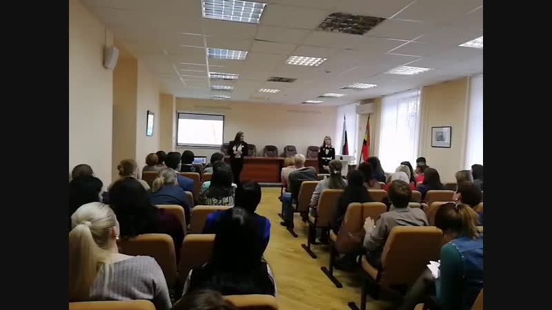 Часть 2 Заседания Совета волонтерских объединений💛 Курской области 👥🇷🇺