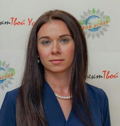 Надин Андреева