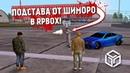 ОДНАЖДЫ В RPBOX ГЛАВА 1 ПОДСТАВА ОТ ШИМОРО