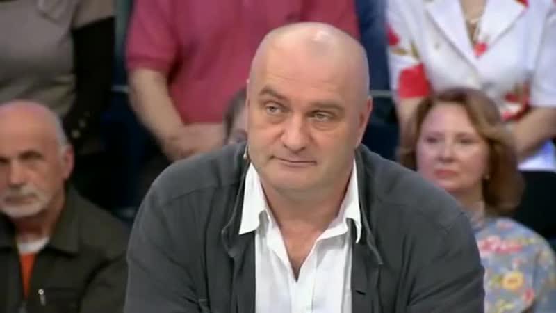Сегодня вечером с Андреем Малаховым - Александр Балуев
