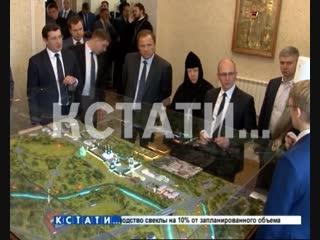 Заседание попечительского совета по возрождению Саровской и Дивеевской обителей прошло в Нижегородской области